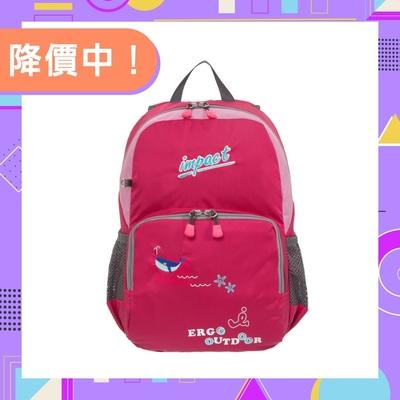 【IMPACT】後背包-鯨魚系列-粉紅 IM00H08FC