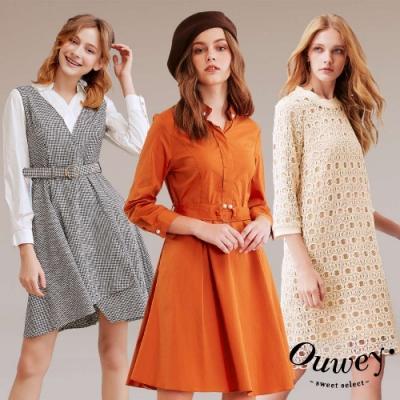[時時樂限定] OUWEY歐薇 氣質顯瘦洋裝 (3款任選)