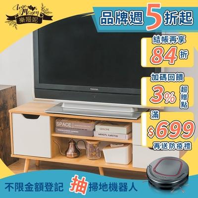 附門雙抽屜雙格電視櫃