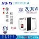 【N Dr.AV聖岡科技】GTC-2000 專業升降電壓變換器 product thumbnail 2