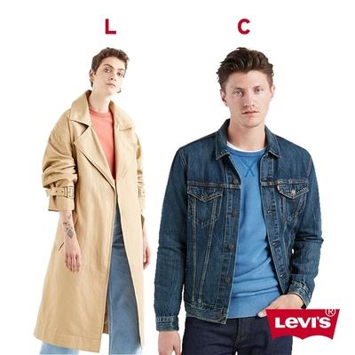 (點折30)[時時樂限定] Levis 男女款經典修身版、復古寬鬆版牛仔外套X長版卡其風衣外套-多款任選$2195