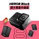 GoPro-HERO8 Black運動攝影機 超大電量升級組 product thumbnail 2