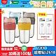 [買一送一 再送1.2L冷水壺2入] 樂扣樂扣北歐風兩用耐熱玻璃隨行杯500ML(附吸管) product thumbnail 1