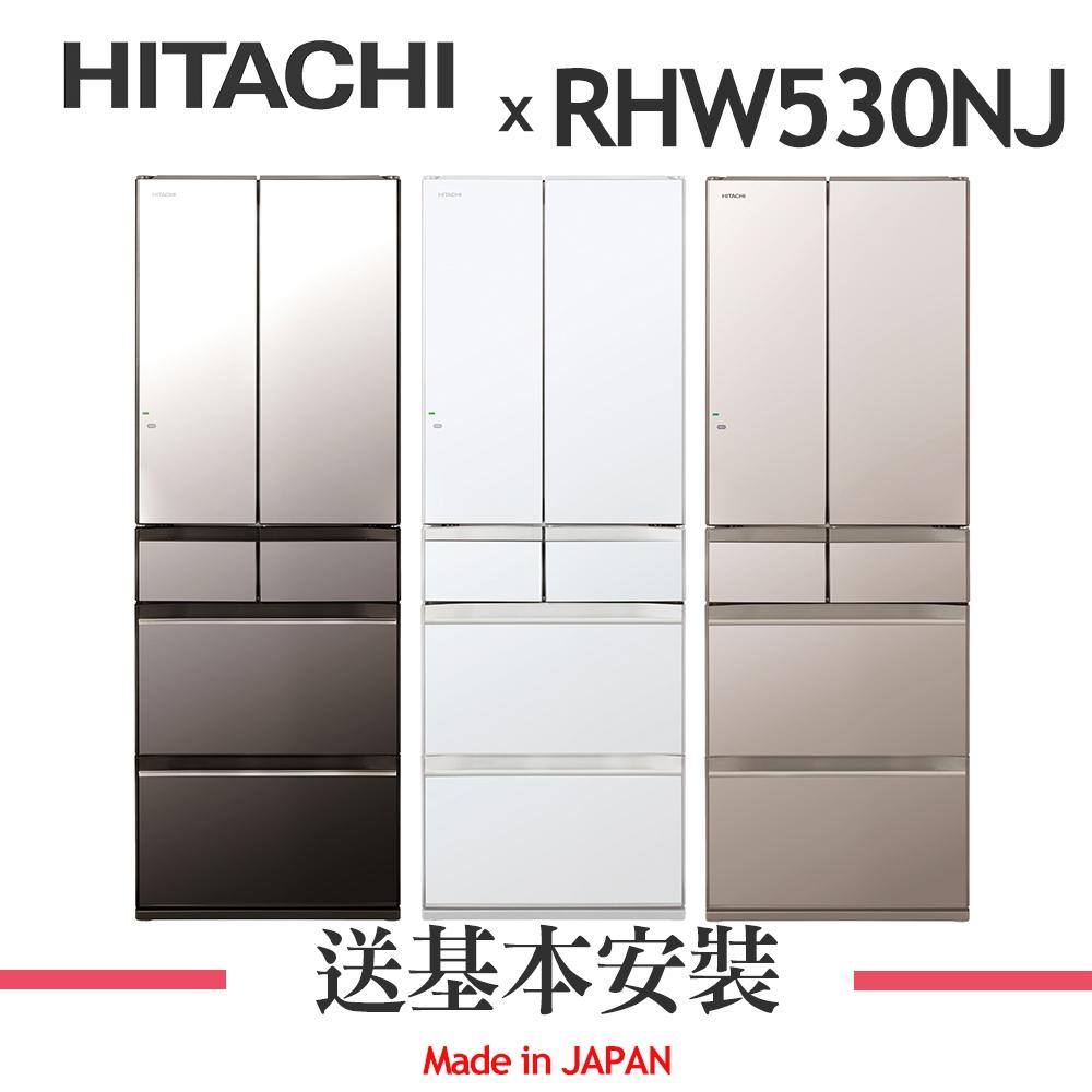 (10/1-31送3%超贈點)HITACHI日立 527L 1級變頻6門電冰箱 RHW530NJ