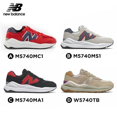 【時時樂限定】New Balance 限量5740復古鞋_中性3款/女性1款
