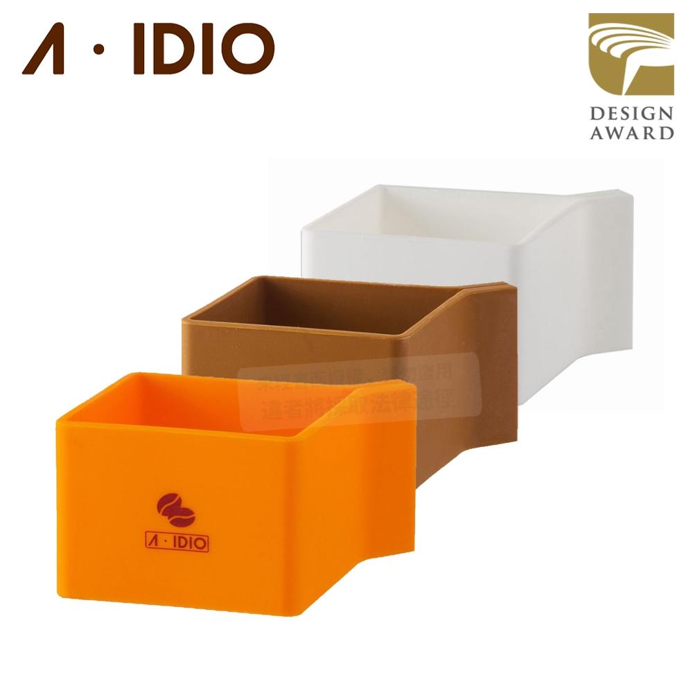 A-IDIO 濾掛專用架