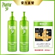 Plantur39 植物與咖啡因頭髮液 200ml (2入組) product thumbnail 1