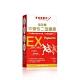 NatureMax家倍健_挺固關日本非變性二型膠原蛋白(30錠/盒) product thumbnail 1