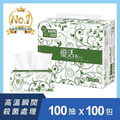 Livi優活抽取式衛生紙100抽x10包x10袋-箱
