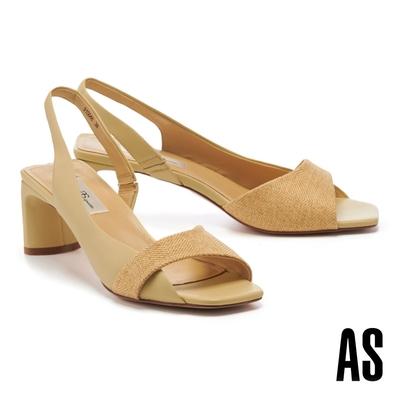 高跟鞋 AS 愜意時髦異材質拼接後繫帶羊皮方頭魚口高跟鞋-黃