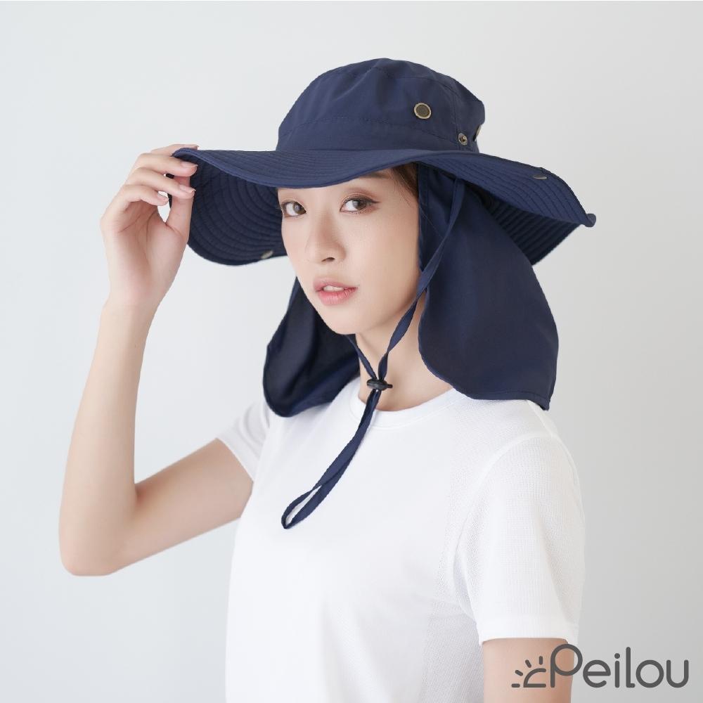 貝柔UPF50+多功能休閒遮陽帽(3色可選)