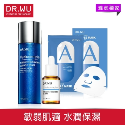 [雅虎獨家] DR.WU玻尿酸化妝水150MLX1入+ 精華液15MLX1入+贈保濕面膜3PCS-A