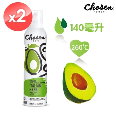 【Chosen Foods】噴霧式酪梨油-義式香草風味2瓶組 (140毫升*2瓶)
