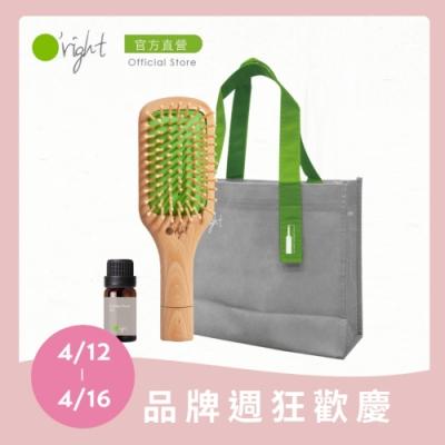 [時時樂限定] O'right 歐萊德 輕巧氣墊梳 贈10ml護髮油任選款+芬恩環保提袋