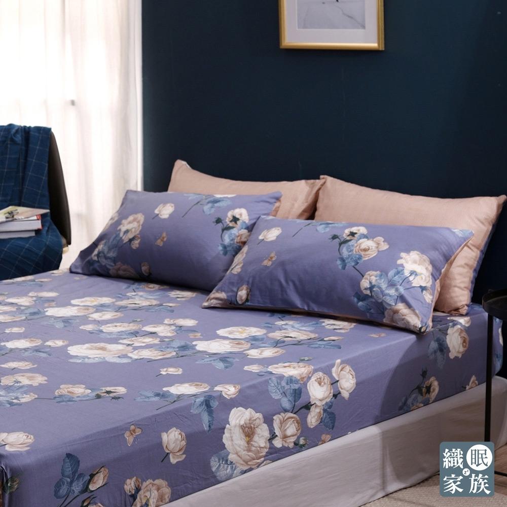 織眠家族 200織精梳純棉-單人床包二件組(花戀香氛)
