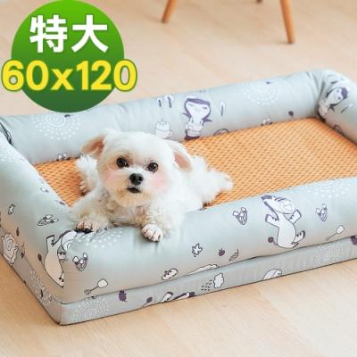 奶油獅 涼夏好眠-台灣製造森林野餐-寵物透氣紙纖涼蓆記憶床墊-特大60*120cm(25kg以上適用)-灰