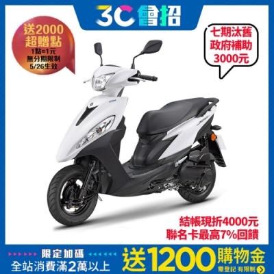 YAMAHA山葉機車 JOG 125-7期鼓煞-UBS版-2021年