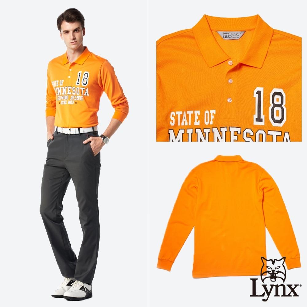 【Lynx Golf】男款吸汗速乾明尼蘇達格蘭伍德長袖POLO衫-橘色