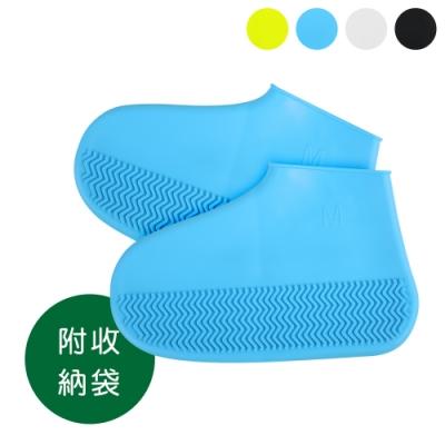 戶外防水防雨便攜矽膠鞋套(多色可選)