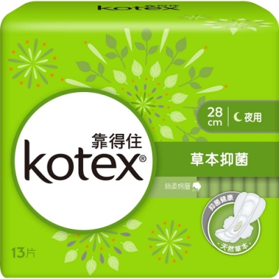 靠得住 溫柔宣言草本抑菌衛生棉-夜用超薄28cm(13片x12包/組)
