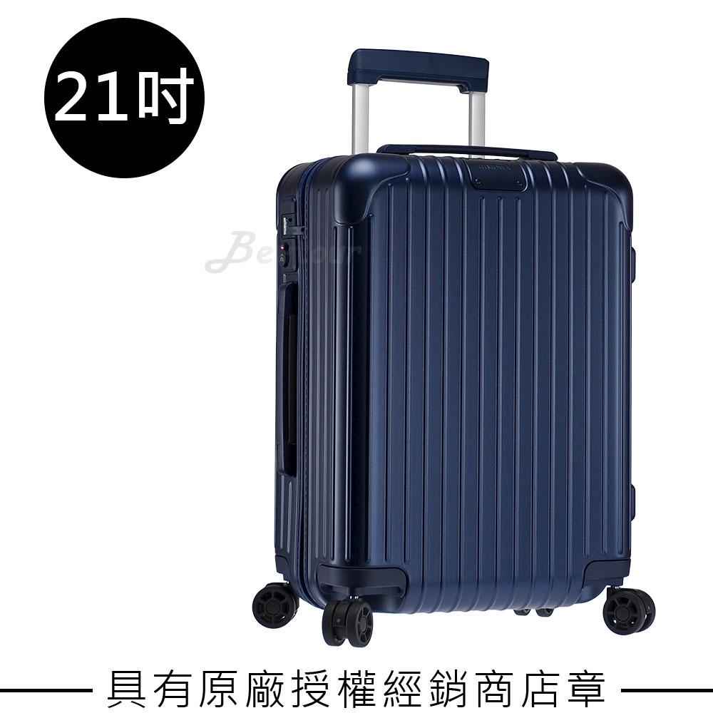 Rimowa Essential Cabin 21吋登機箱 (霧藍色)