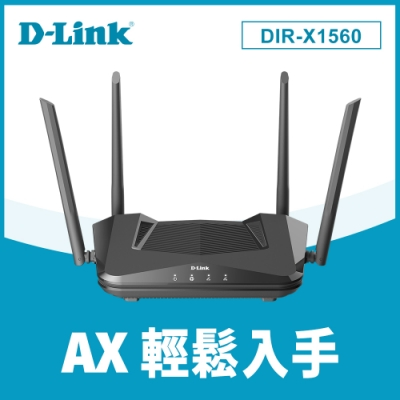 D-Link 友訊 DIR-X1560 AX1500 WIFI