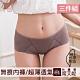 席艾妮SHIANEY 台灣製造(3件組) 天絲棉舒適中腰內褲 中大尺碼 product thumbnail 1