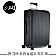 Rimowa Essential Check-In L 30吋行李箱 (霧黑色) product thumbnail 1