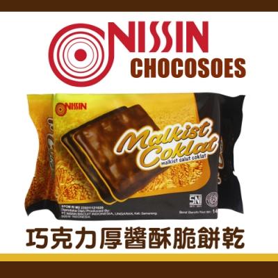 NISSIN 巧克力醬麥芽餅(140g)
