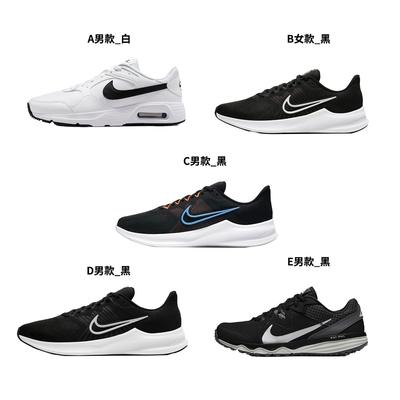 【時時樂限定】NIKE  男女休閒鞋(多款任選)