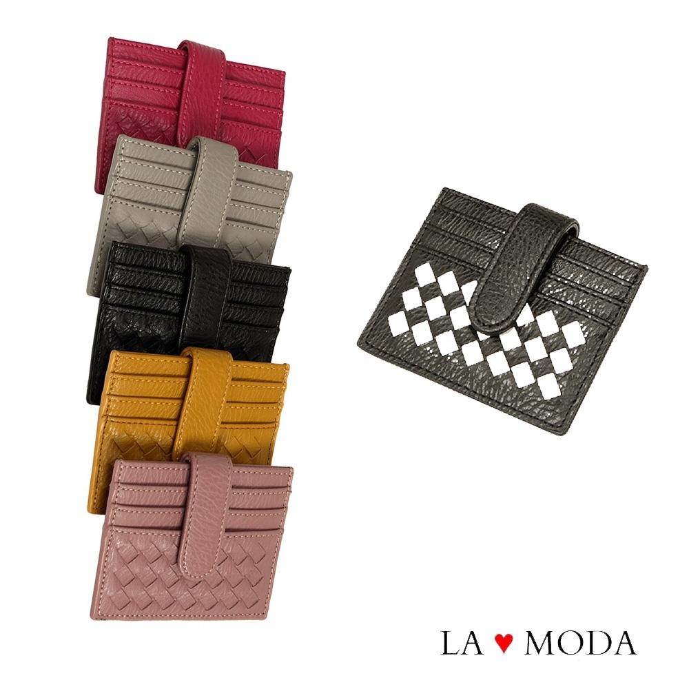 La Moda 多卡位質感編織卡片夾卡包卡夾