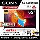 【全省壁掛施工】SONY索尼 65吋 4K HDR Android智慧連網液晶電視 KD-65X9500H product thumbnail 2