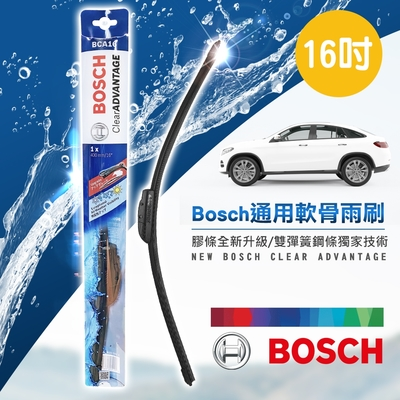 Bosch 通用軟骨雨刷-標準型 (16吋)-急速配