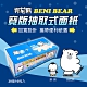 BeniBear邦尼熊寬式袖珍包面紙20抽10包入6串 共600包/箱 product thumbnail 2