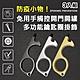 【KD】防疫必備-免用手觸控開門開罐多功能鑰匙圈掛飾-3入組(免觸碰/觸控筆/KD-104) product thumbnail 2