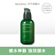 innisfree 綠茶籽保濕精華 80ml product thumbnail 2