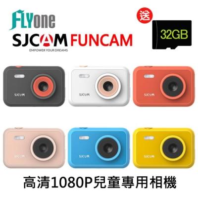 FLYone SJCAM FUNCAM 高清1080P兒童專用相機