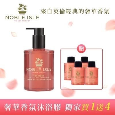 (時時樂 買一送四) NOBLE ISLE 茶玫瑰沐浴膠 250mL 送 NOBLE ISLE 茶玫瑰沐浴膠 50mL*4 (250mL效期至2022/9)