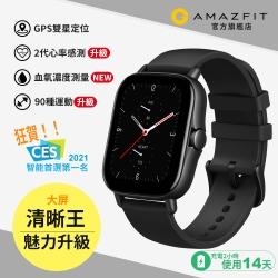 Amazfit華米 GTS2e 魅力升級版智慧手錶 純粹黑