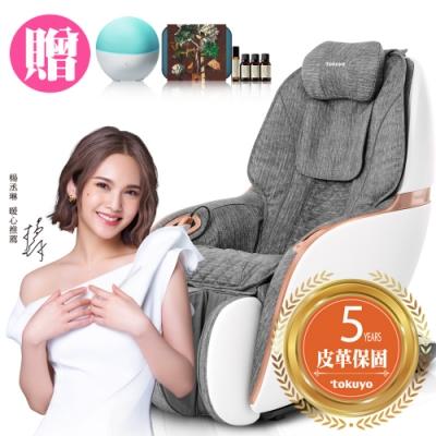 【AR賣場 全新體驗】Mini 玩美椅 Pro 按摩沙發按摩椅 TC-296(皮革五年保固) 貓抓皮款