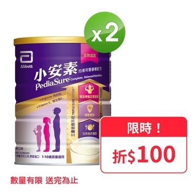 亞培 小安素均衡完整營養配方(850g x2入)