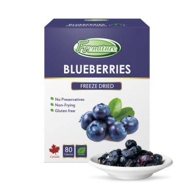 Frenature富紐翠-藍莓翠鮮果凍乾20g (冷凍真空乾燥水果乾)