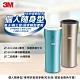3M 淨呼吸個人隨身型車用空氣清淨機 FA-C20PT-CN/CP N95口罩濾淨原理 product thumbnail 1