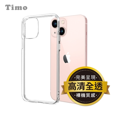 [Timo] iPhone 13/ mini / Pro/ Pro Max 裸機質感 高清透明 矽膠手機保護殼