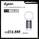 Dyson戴森 Pure Cool 智能空氣清淨機 DP04 白色 product thumbnail 2