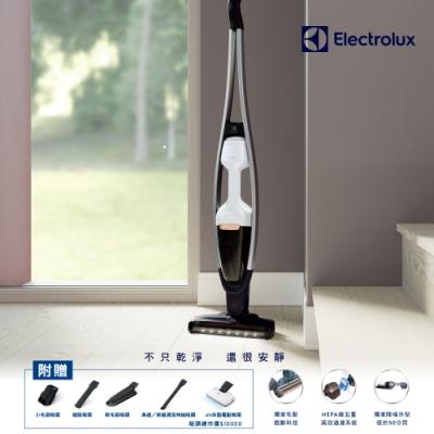 【1/31前買就送5%超贈點】Electrolux 伊萊克斯強效靜頻吸塵器Pure Q9(PQ91-3BW)