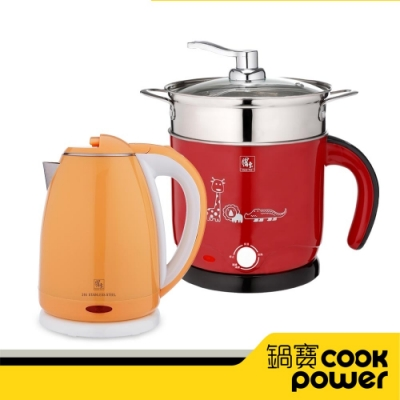【CookPower鍋寶】多功能美食鍋+316不銹鋼快煮壺-優惠組
