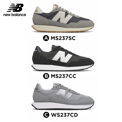 New Balance 237系列復古鞋_中性2款/女性1款