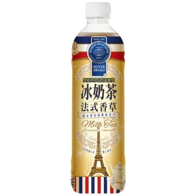 生活 冰奶茶法式香草(590mlx24入)