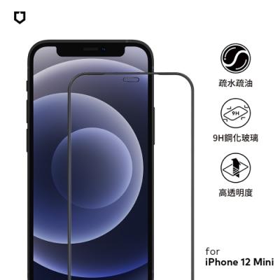 犀牛盾 iPhone 12 mini 9H 3D滿版玻璃保護貼
